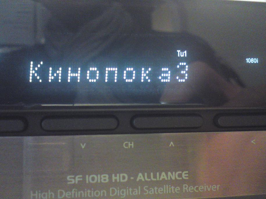 Octagon SF10xx mit kyrillisches Alphabet.jpg