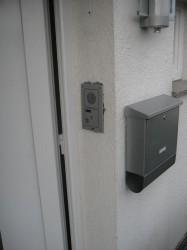 Haustür Klingel eingespeist in Telefonanlage (2ab tauglich wie z.B. Fritzbox)