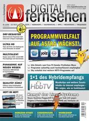 DigitalFernsehen_10-2013.jpg